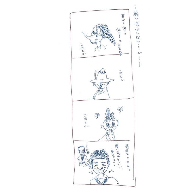 【さとしの観察日誌】悪い気はしない・・・が・・・・。