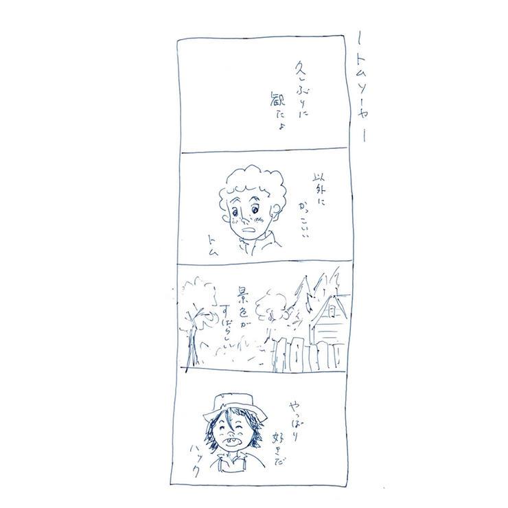 【さとしの観察日誌】トムソーヤ。