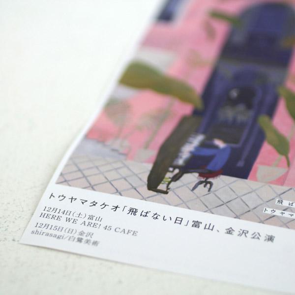 kihara131130.jpg