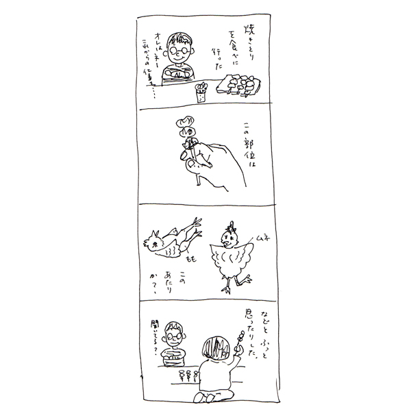 yonkoma14.jpg