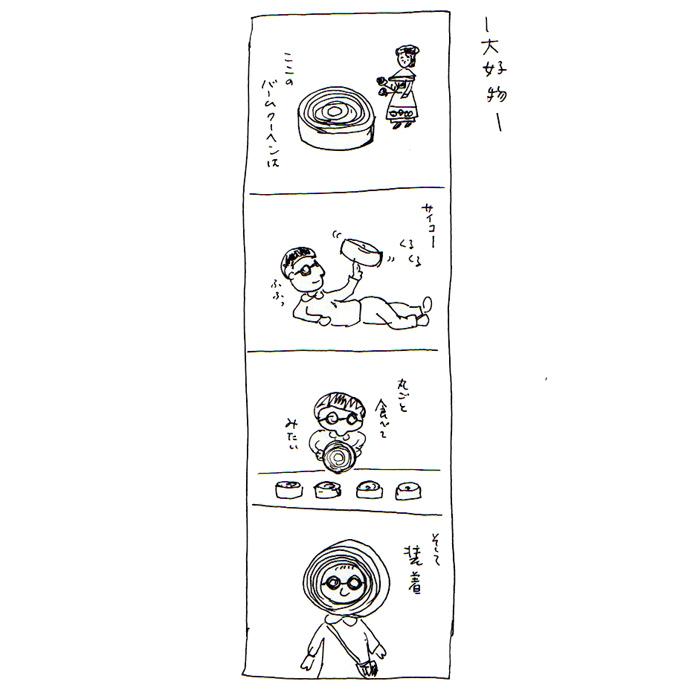 yonkoma31.jpg