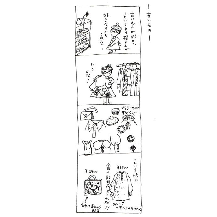 yonkoma39.jpg