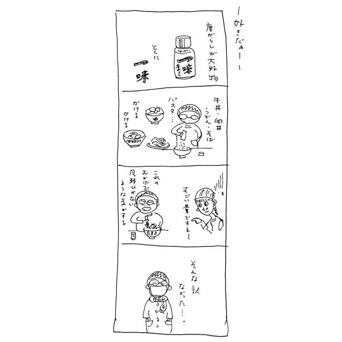 yonkoma40.jpg