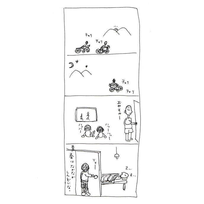 yonkoma8.jpg